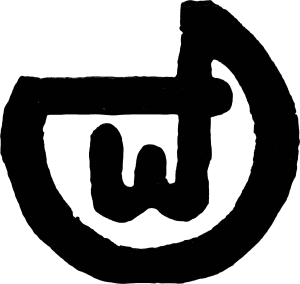 WFG Logo transparent